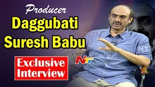Producer Suresh Babu Exclusive Interview || #NeneRajuNeneMantri || NTV