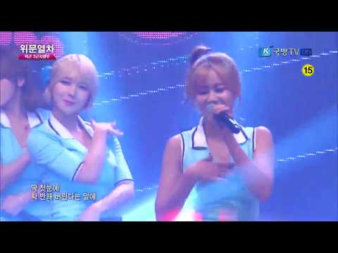 AOA Special Stage Visiting Train K-Force Special Show (9/21/2015)
