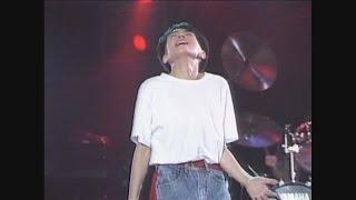 1988年 CLUB CITTA' 3rdアルバム「Tobikkiri」に収録。 作詞:亜伊林 作...