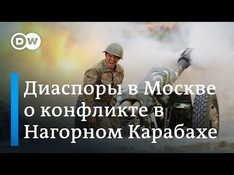 Что говорят армяне и азербайджанцы в Москве о войне в Карабахе?