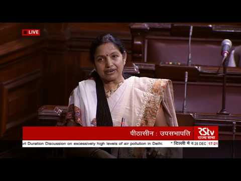 Smt. Chhaya Verma's speech| Short Duration discussion on high levels of air pollution in Delhi