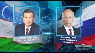 Шавкат Мирзиёевнинг Владимир Путин билан телефон орқали мулоқоти тўғрисида