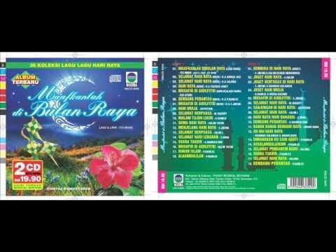 GEMA HARI RAYA -  HALIM YATIM (versi 60an)
