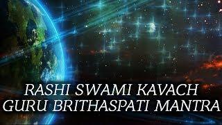 Rashi Swami Kavach Guru Brithaspati Mantra | Vivek Prakash (Chorus) | Times Music Spiritual