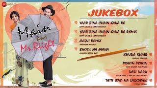 Main Aur Mr. Riight | Audio Jukebox | Shenaz Treasury & Barun Sobti | Bappi Lahiri | Full Songs