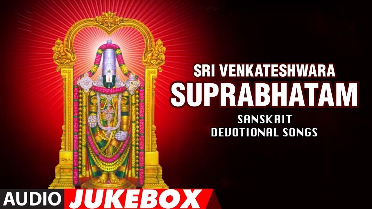 Shri venkateshwara suprabhatam lyrics sanskrit