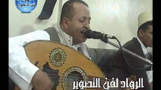 احمد الحبيشي جلسه كامله روووعه وقد رسولي الطير 0 ياقلب حب الملاح اعمى