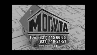 Проекты домов из бруса. Клееный брус в Нижнем Новгороде, #деревянныедомаМогута.(, 2016-08-19T18:47:51.000Z)