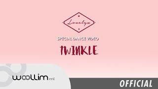 러블리즈 Lovelyz 34 종소리 Twinkle 34 Dance Practice
