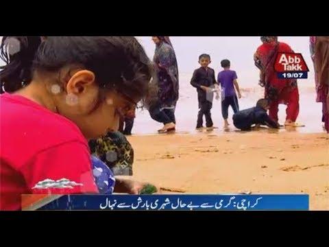 Karachi: People of Karachi Enjoys Pleasant Weather After Rain