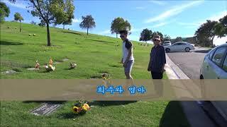 1935706 Rose Hills Memorial Park 2017  11  23