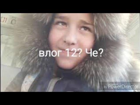 Влог 12 - Купчино и немного Приморского района спб (недоделаный влог)