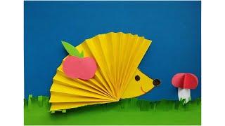 Ежик. Аппликация из цветной бумаги. Осенние поделки для детей в школу. Ёж.