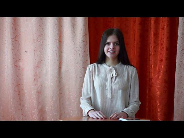 Изображение предпросмотра прочтения – КаринаБантурова читает произведение «Утро» В.Я.Брюсова
