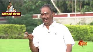 -   Nellai Kannan  Thiruvallauvar  Neruku Ner  Sun News