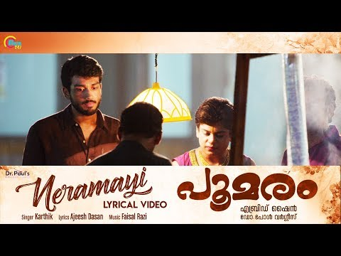 Mix - Poomaram | Neramayi Lyric Video | Karthik | Kalidas Jayaram | Faisal Razi | Abrid Shine | Official