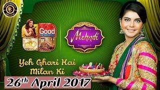 Good Morning Pakistan - 26th April 2017 - Top Pakistani show