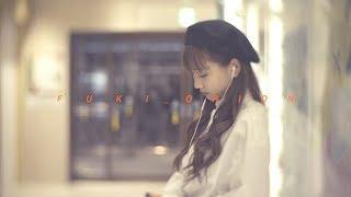 FUKI - オリオン (Music Video)