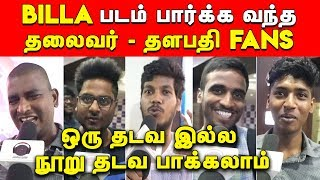 Billa Re Release Fans Reaction   Billa Review   Billa   Ajith Kumar, Prabhu, Nayantara