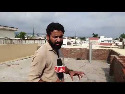 J&K govt issues security advisory  for Amarnath pilgrims
