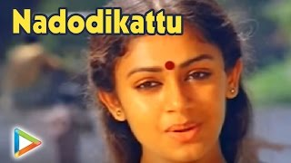 Nadodikattu - Full Movie - Malayalam