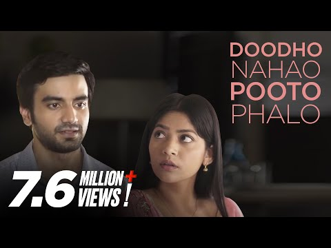 Doodho Nahao Pooto Phalo | Short Film of the Day