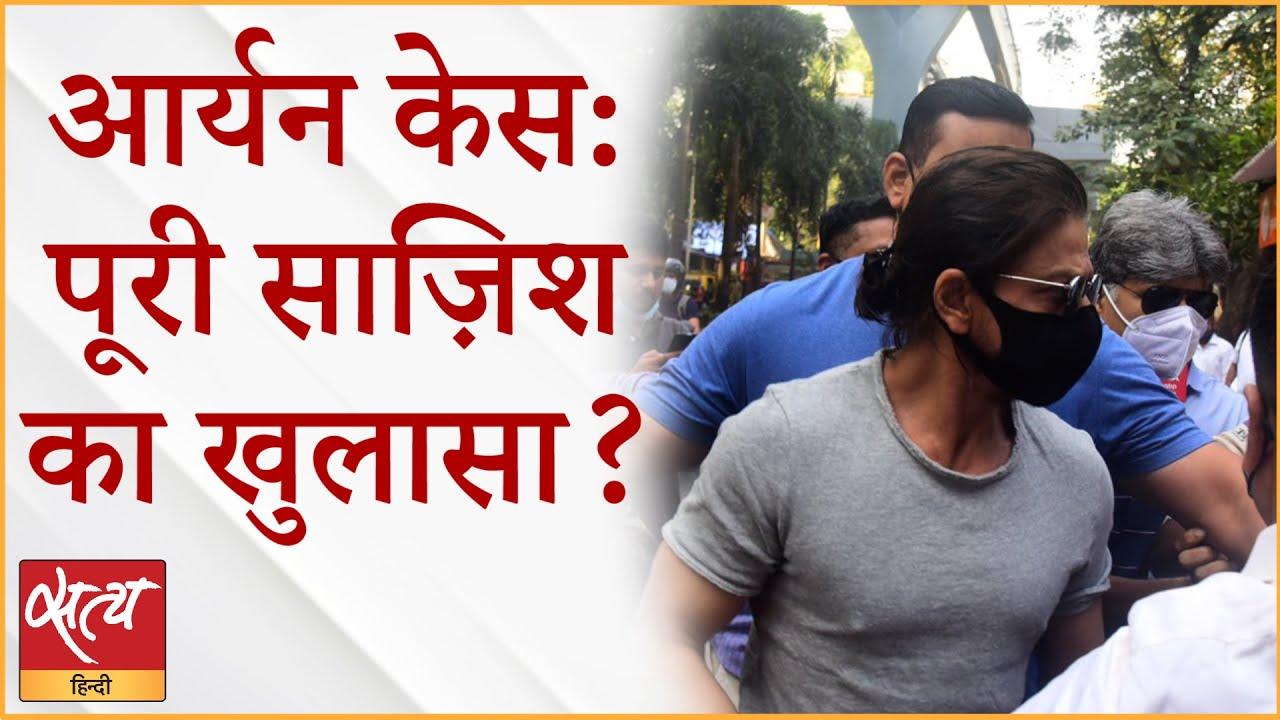 Download Aryan: Shahrukh's lawyer did not do homework! I CRUISE DRUG RAID I NCB