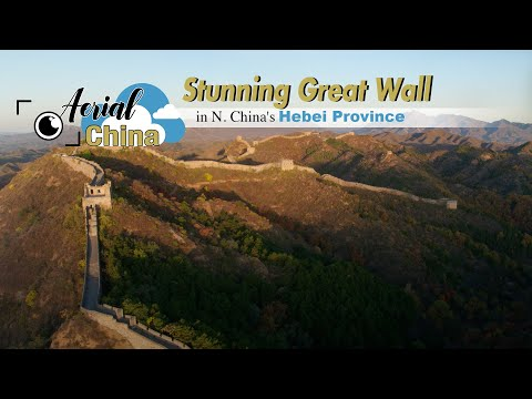 Aerial China: Stunning Great Wall in N. China's Hebei Province