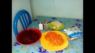 Салат из фасоли с морковью по корейски