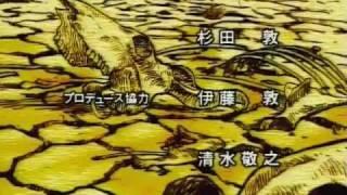 影栬  SHADOW SKILL Opening