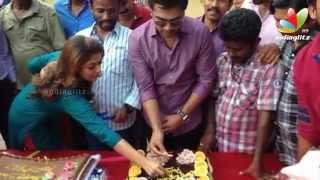 Simbu and Nayantara Celebrate Pandiraj's Birthday    Idhu Namma Aalu   Hot Cinema News