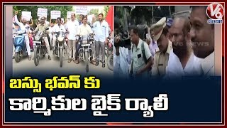 RTC JAC Leaders Bike Rally From Sundarayya Vignana Kendram To RTC Bhavan | TSRTC Strike  Telugu