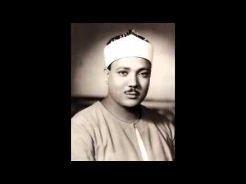 surat al waqiaa 1-96 (qatar 1980)