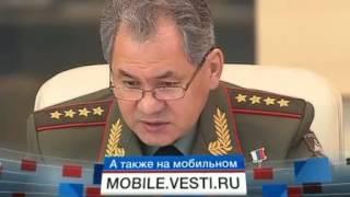 Шойгу уволил главвоенмеда за смерть солдат. 14.01.2013.
