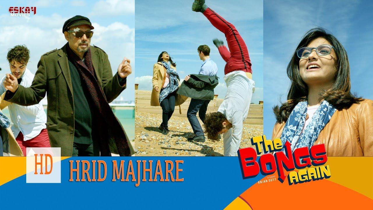 the bongs again full movie free download