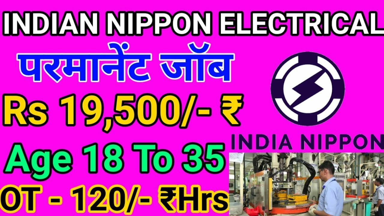 🔥🔥Indian Nippon Electrical requirements 2021 campus placement job