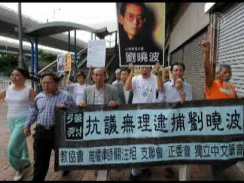NTDTV: Prominent Chinese Democracy Advocate Indicted for Subversion