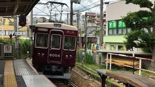 阪急6000系 6004F 塚口駅入線シーン