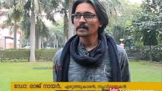 Dr Raj Nair   Interview with Thakazhi Sivasankara Pillai's grandson Dr Raj Nair