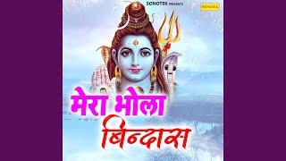 Mera Bhola Bindass