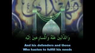 Dua Al Ahad - Aba Thar Al-Halwaji - ابا ذر الحلواجي - دعای عهد