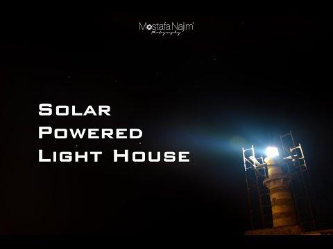 Solar Powered Lighthouse in Lebanon