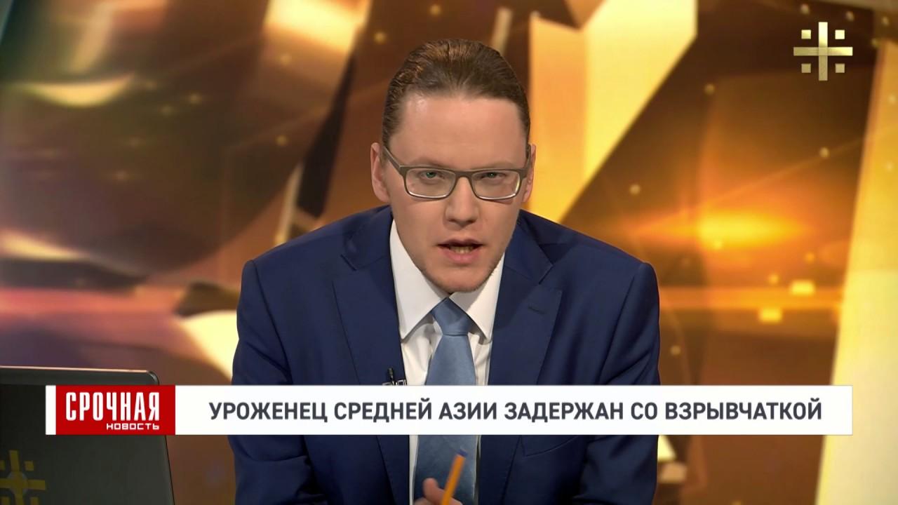 Александр Асафов и Александр Бородай о Дне Донецкой Народной Республики