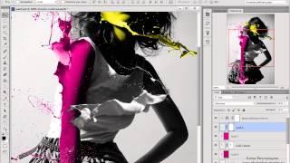 Создай иллюстрацию с брызгами краски в Фотошоп