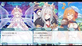 TimeLine【Select Yui ユイ(種田梨沙) 01:17:28】【Select レイ(早見沙...