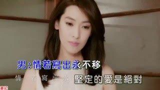 情花~陳淑萍&莊振凱~KTV字幕~1080P~ 相思話 專輯歌曲 thumbnail