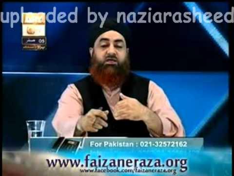 Sarkar khwab men kuch irshad fasrmain to kia us per amal karna wajib hay????By Mufti Akmal