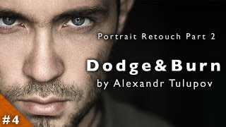 # 4 Saduint | Portrait Retouch Part 2 | Dodge & Burn