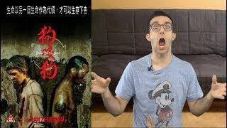 Dog Bite Dog Movie Review