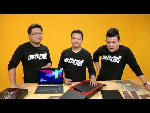 เดอะรีวิวเวอร์ : สุดล้ำ! Lenovo  เปิดตัว Yoga 3 Pro อัลตร้าบุ๊กปรับหน้าจอได้ 360 องศา 4 ม.ค.58 (1/3)
